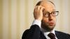 Яценюк потребовал от Запада срочного созыва Совбеза ООН