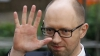 Яценюк пугает Евросоюз планами России по прекращению транзита газа