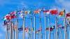 Европейские лидеры соберутся в Брюсселе, чтобы выбрать новое руководство