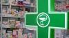 Агентство по лекарствам: Партию оксолиновой мази необходимо изъять из продажи