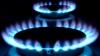 Украина рассчитывает покрыть свои потребности в природном газе на 50% за счет реэкспорта из стран Центральной Европы