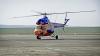 Служба санавиации получила  ещё один вертолёт, переделанный в Молдове