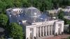 Верховная Рада Украины приняла во втором чтении закон о санкциях