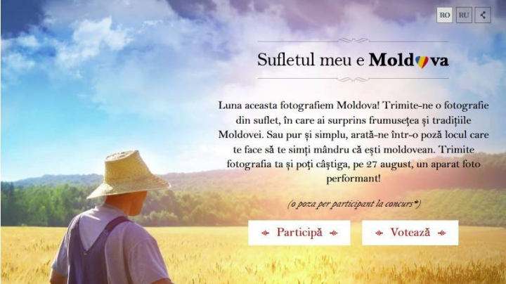 Демократическая партия открыла новый веб-сайт, самый современный в Молдове