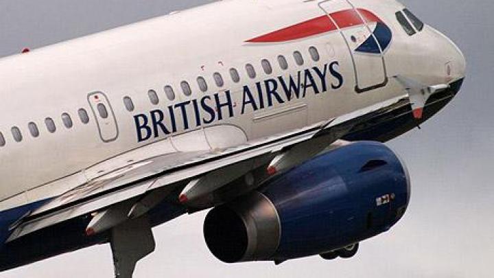 British Airways объявила о прекращении полетов над территорией Ирака