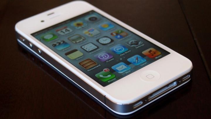 Юноша из Германии осушил пруд в поисках упавшего айфона