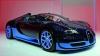 Перед отправкой покупателю Bugatti Veyron Grand Sport пеленают подобно новорожденному младенцу