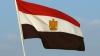 Власти Йемена и шиитские мятежники договорились сформировать новое правительство