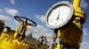 Польша прекратила реверсные поставки природного газа на Украину