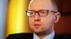 Яценюк говорит о необходимости поддерживать полную боеготовность военных частей