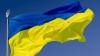 Предоставление особого статуса сепаратистским регионам на востоке Украины раскололо политический класс страны