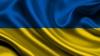 Соглашение о прекращении огня на востоке Украины соблюдается