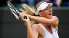 Открытый чемпионат США по теннису: Шарапова проиграла в 1/8 финала