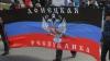 Верховная Рада приняла закон об особом статусе районов Донбасса
