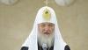(ФОТО) Патриарх Кирилл в рамках визита в Хабаровский край получил неожиданный подарок