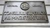 Генпрокурор предложит ВСМ лишить иммунитета пятерых судей