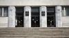 Концепция реформирования Генеральной прокуратуры опубликована в Официальном мониторе