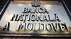 НБМ: Слияния Banca de Economii и Unibank не будет