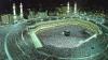 Более двух миллионов мусульман-паломников прибыли в хадж в святую мечеть Мекки