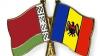 В ходе экономического молдо-белорусского форума было подписано четыре соглашения