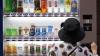 В Японии торговые автоматы будут предупреждать о землетрясениях