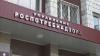 Роспотребнадзор отменил запрет на ввоз консервов от двух приднестровских предприятий