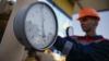 Власти Украины запретили использовать природный газ в промышленном производстве