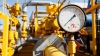 Украина озвучила свою позицию о поставках российского газа зимой