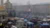 Украинский документальный фильм про Евромайдан стал финалистом российской кинопремии