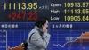 Японский трейдер случайно заключил сделку, объемом с ВВП Швеции