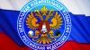 ЦИК РФ решила воспользоваться возможностями интернета, чтобы сэкономить на расходах