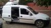 Неудачная попытка провоза в Молдову запчастей (ФОТО)