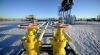 Словакия попросила в полтора раза увеличить поставки российского газа в зимний период