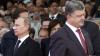 На саммите Европа-Азия в Милане состоится встреча президентов Украины и России