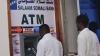 Банкомат привел в изумление жителей Сомали