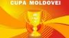 Определились первые участники 1/4 финала Кубка Молдовы по футболу