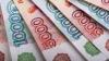 Fitch: в сентябре жители России сняли с банковских счетов около 4 млрд евро