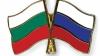 Болгария указала Рогозину на правила хорошего тона, в связи с его обвинениями в предательстве