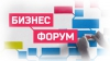 В Кишинёве пройдет двухдневный бизнес-форум молдавской диаспоры