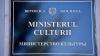 Министерство культуры выделит два миллиона леев неправительственным организациям на проведение культурных мероприятий