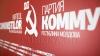 Коммунисты будут параллельно с Центризбиркомом вести подсчёт голосов на выборах 30 ноября