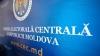 Центризбирком зарегистрирует сегодня первых 16 участников парламентских выборов