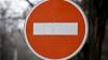 В День города автомобильное движение в центре столицы будет ограничено