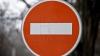 Движение транспорта в центре столицы будет ограничено вплоть до понедельника