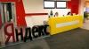 Компания Яндекс выпустила приложение, которое записывает речь в виде текста