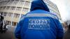 Гражданин Молдовы серьезно пострадал на стройке в Санкт-Петербурге