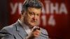 """Реакция Порошенко на упоминание в докладе замначальника СБУ аббревиатуры """"ПМР"""""""