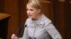 Тимошенко: Крым стал вторым Приднестровьем