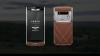 Vertu и Bentley выпустили смартфон по цене автомобиля
