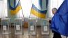 Парламентские выборы на Украине: граждан соседней страны, живущих в Молдове,  ждут на участках в Кишиневе и Бельцах